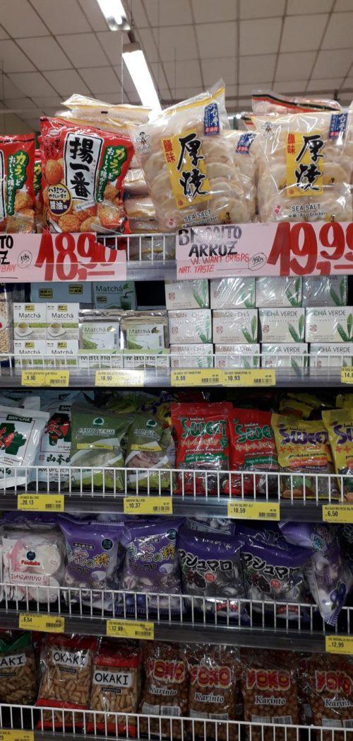 シバタの日本食材コーナー安いおせんべい